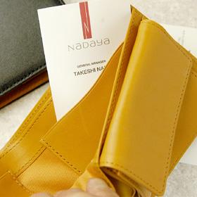 二つ折り財布 NH-002