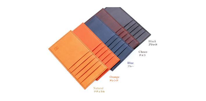 カードケースCA-51501_0