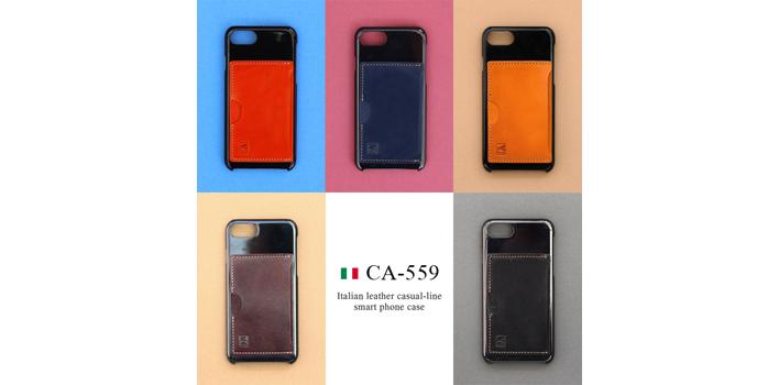 携帯カードケースCA-559_0